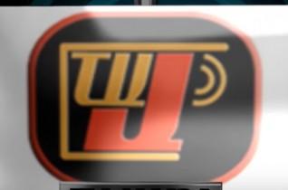 INTRO ANIMAÇÃO – TV JAMPA